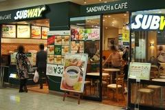 subwaySp2.jpg
