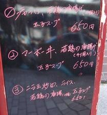 sukikonoma3.jpg
