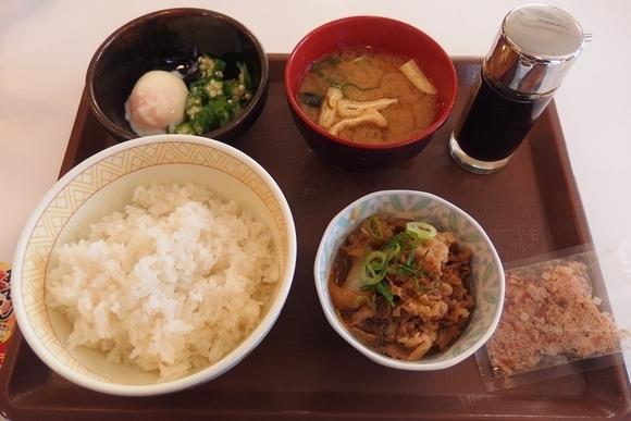 sukiya18mazen1.jpg
