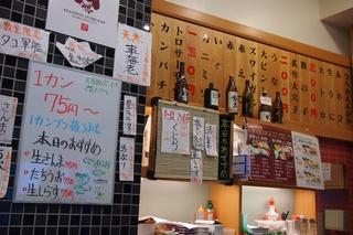 sushishogun3.jpg