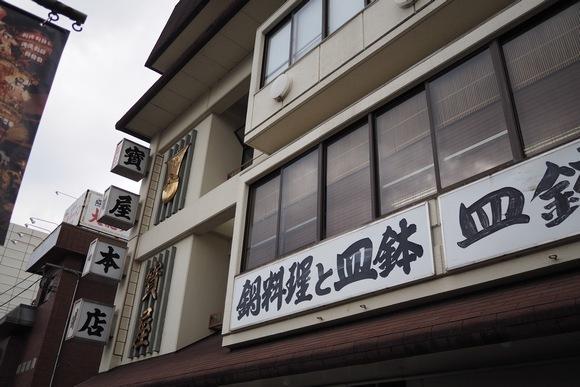 takarayahCha1.jpg