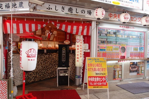 takehoshi3.jpg
