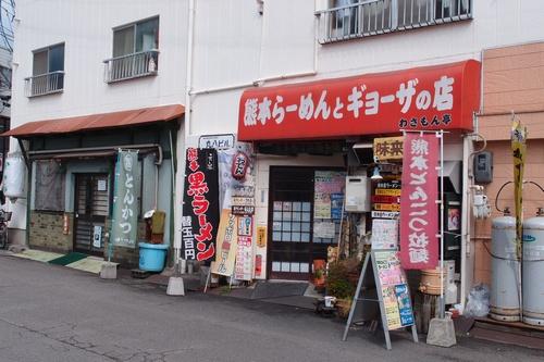 takehoshi7.jpg