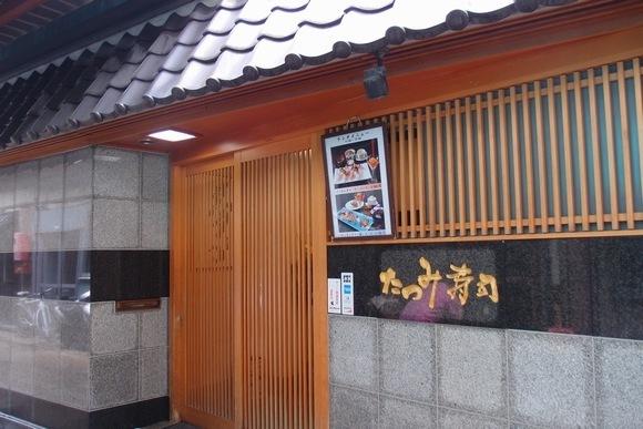 tatsumiuc2.jpg