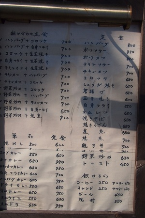 teishoku2ya3.jpg