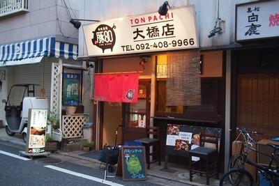 tonpachi1.jpg