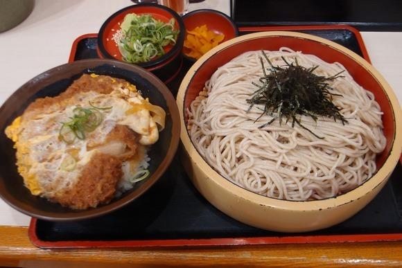 tripKatsu1.jpg