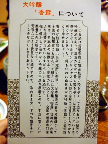 ts-kouro2.jpg