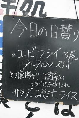 tsuku162shi1.jpg