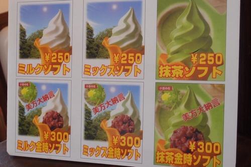 uedabokujyo10a.jpg