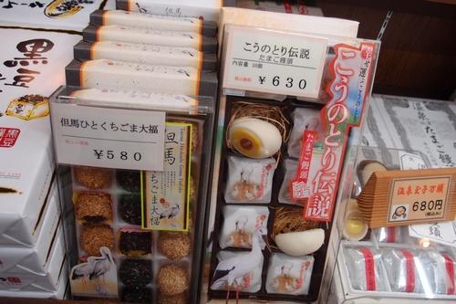 uedabokujyo9.jpg