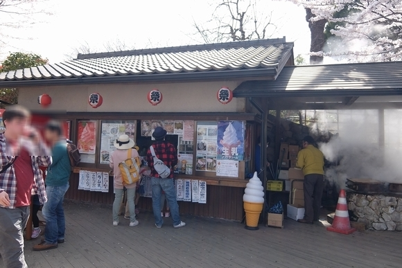 umijihokuM2.jpg
