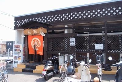 yamato153ya1.jpg