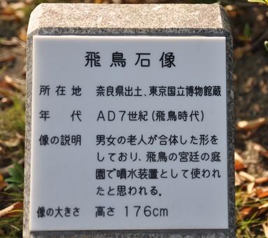 yanenonaiha3b.jpg