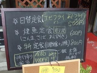 yoomasa0m.jpg