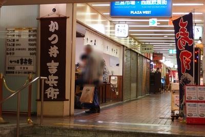 yoshibe2.jpg