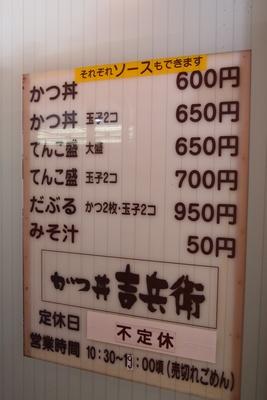 yoshibe4.jpg