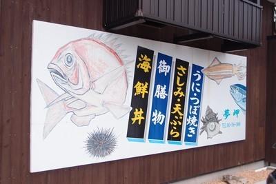 yumemisakiT3.jpg
