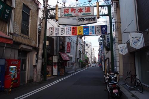 z12fujiwara2.jpg