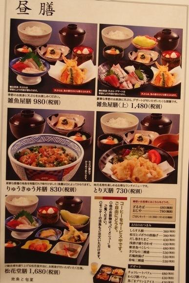 zakoya2.jpg
